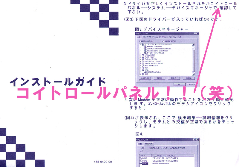 I56PSP03.jpg