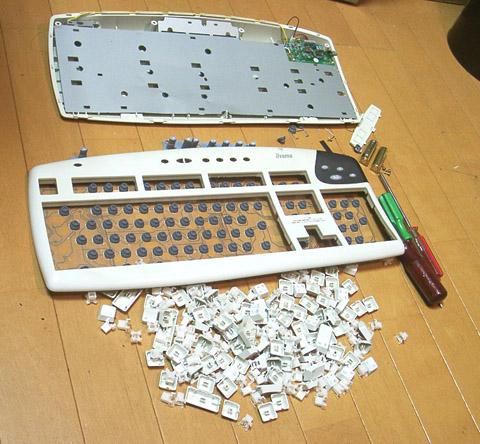KEYBOARD08300002.jpg