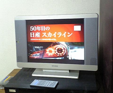 LCD__VFSH0194.jpg