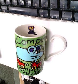 MAG-CupVFSH0256.jpg