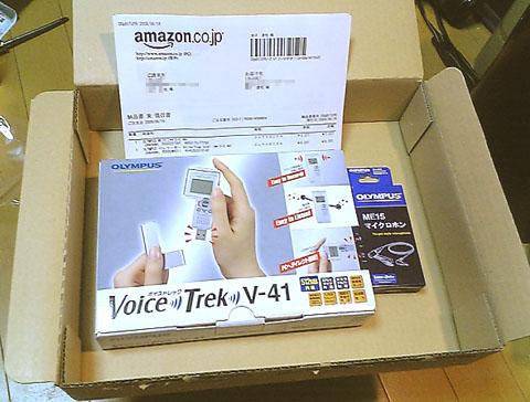 Voice Trek V-41