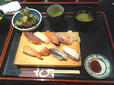 寿司680円