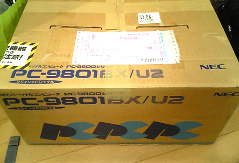 PC9801BX