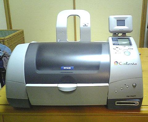 PM790PT