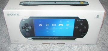 PSP20070109.jpg