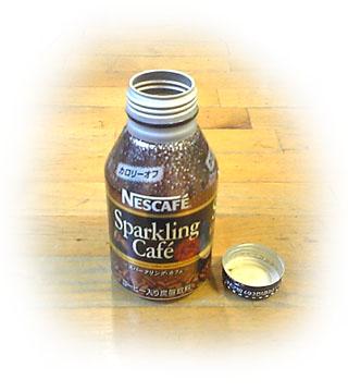 SPARKLINGCOFFEEVFSH0323.jpg