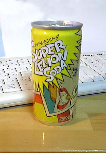 スーパーレモンソーダ