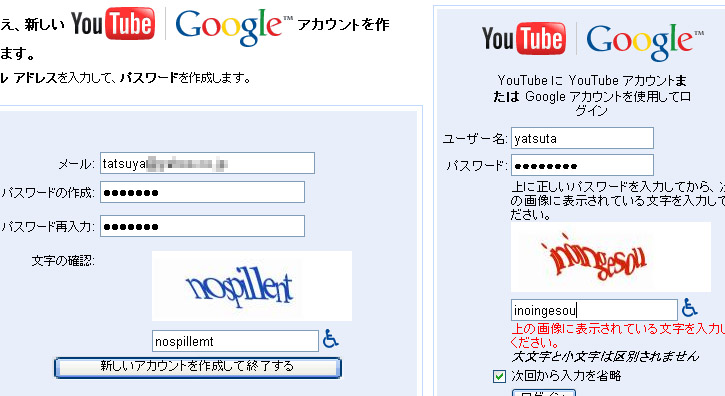 YOMENAI20090516-3.jpg