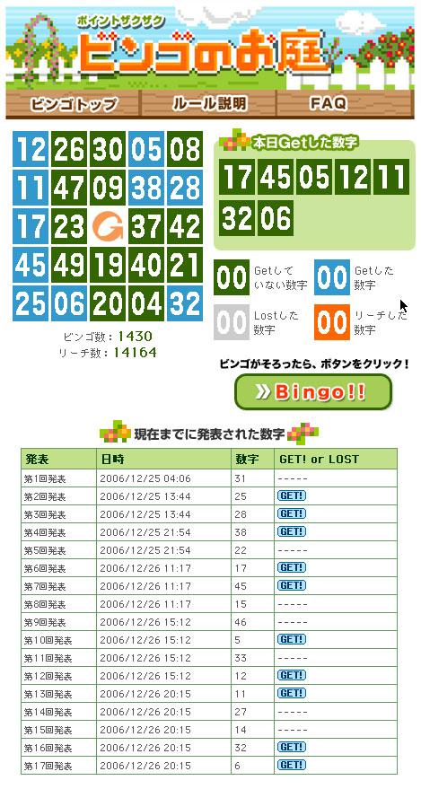 bingo0612262210.jpg