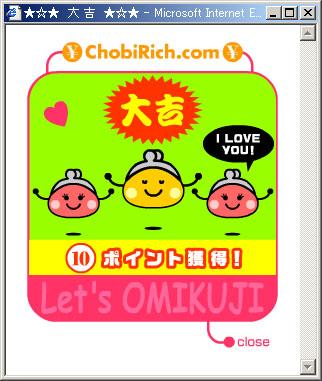daikichi20070520.jpg
