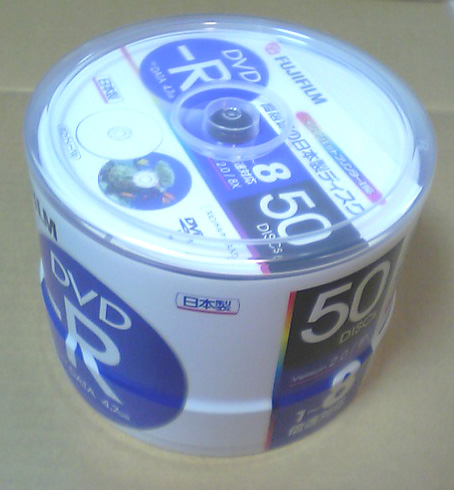 会社用DVD-R
