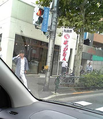 makkachin20060918.jpg