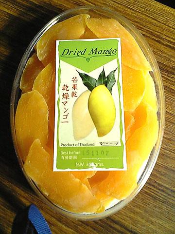 mango1_VFSH0369.jpg