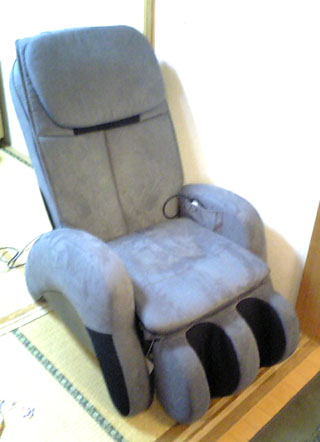 massagechairVFSH0289.jpg