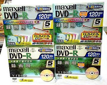 maxellDVD-R20060918.jpg