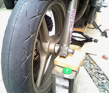 tire04-VFSH0239.jpg