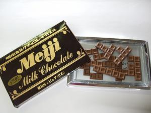 チョコパズル