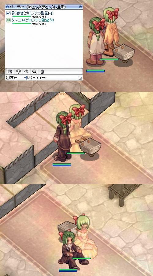 アルナさんとキオン君(結婚01)