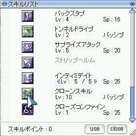 タチアナ次女(キラキラ使用02)
