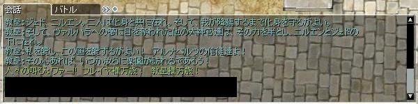 タチアナ次女(キラキラ使用のオマケ)