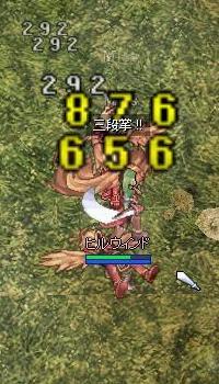 タチアナ次女(三段掌狩り02)