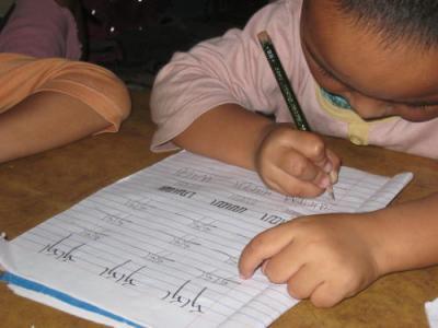 私はチベット語の宿題