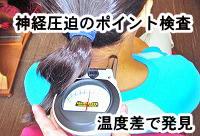 DSC05437s-.jpg