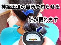 DSC05448s-.jpg