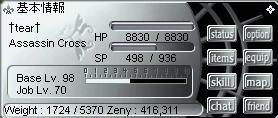 screenheimdal284.jpg
