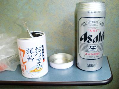 200822ビール