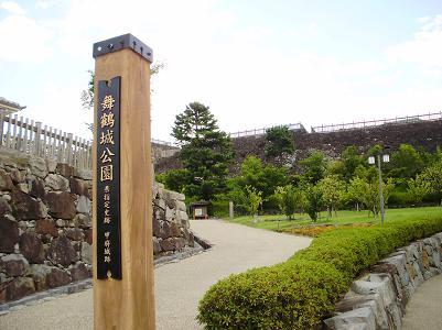 200828城門