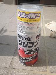 NEC_0025a_20090417145749.jpg