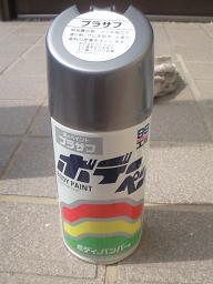 NEC_0027a_20090417145717.jpg