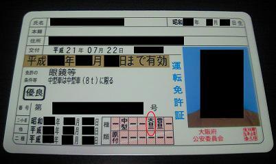 NEC_0034a_20090722180026.jpg