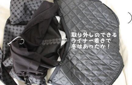 0220-7.jpg