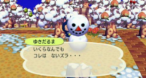 昨日の雪だるまは