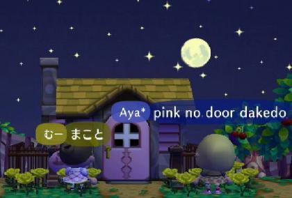 かわいいピンクのドア