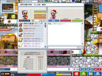 Maple0373_convert_20090604183321.jpg