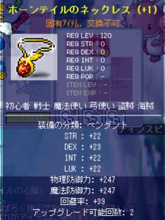 100325-2.png