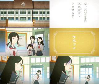 zokuzetsubousensyu_04_02.jpg
