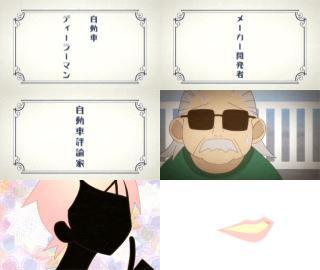 zokuzetsubousensyu_04_09.jpg