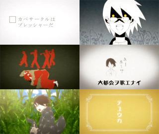 zokuzetsubousensyu_04_11.jpg