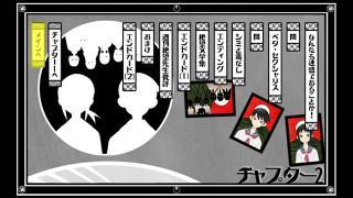 zokuzetsubousensyu_menu03.jpg