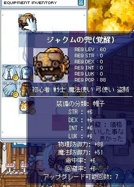 20050724025107.jpg
