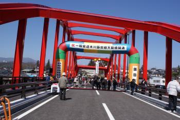 天龍橋開通