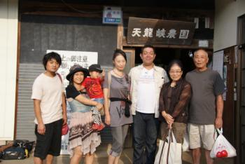 長良川ツアー