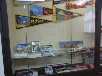 鉄の道展 2