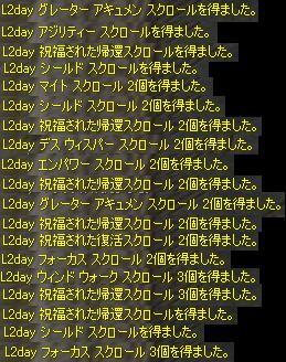 20051209235951.jpg