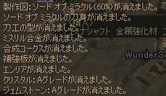 20060128012213.jpg