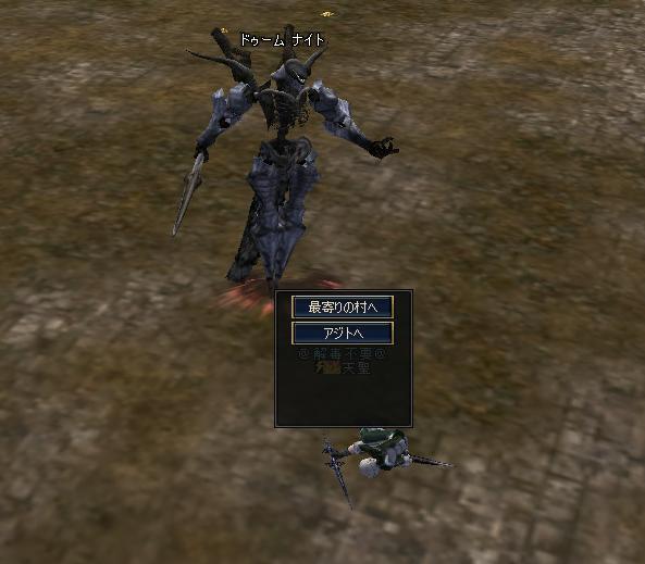 20060130121242.jpg
